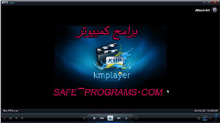 kmplayer 2018 free download