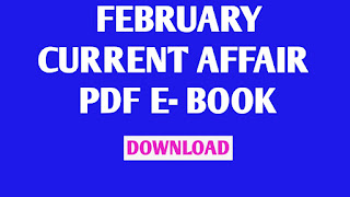 """current affairs of february 2019 in english"""