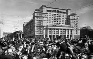 Манежная площадь в День Победы 1945 года