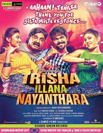 Poster Of Trisha Illana Nayanthara 2015 Dual Audio 720p HDRip [Hindi - Tamil] - UNCUT Free Download Watch Online Worldfree4u