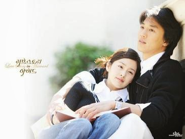 Love Story in Harvard Kim Tae Hee, 2004 kdrama korean drama withdrawals