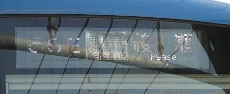 小田急電鉄 千代田線直通 通勤準急 綾瀬行き3 4000形(平日1本運行)