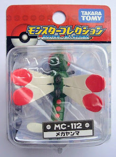 Yanmega Pokemon figure Tomy Monster Collection MC series