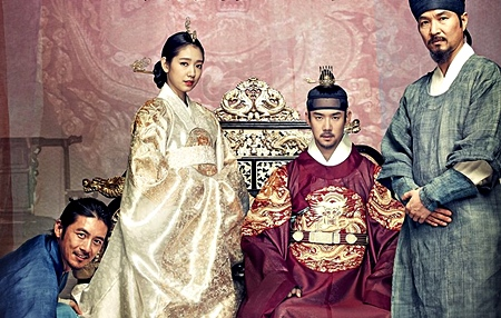 "Campus Connection: ""The Royal Tailor"" 2014 Korean historical"