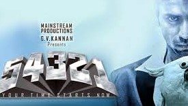 54321 (2016) Tamil Movie Watch Online