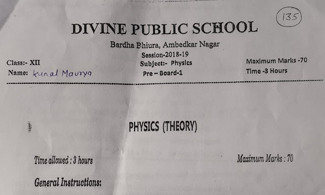 cbse class 12th physics paper 2018