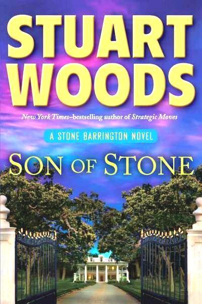 Stone Dino Gate : stone, Halifax, Reader, Public, Libraries:, Profile:, Stone, Barrington