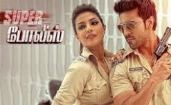 Super Police 2016 Tamil Dubbed Movie Watch Online