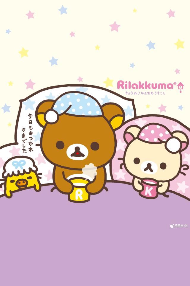 Iphone Chevron Wallpaper Rilakkuma Bear Collection 。 ㅅ 。 Picfish