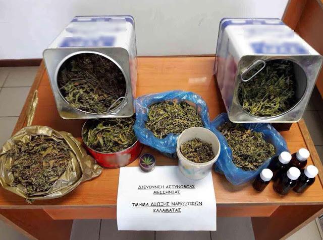 Συλληψη 48χρονου με 1,5 κιλό κάνναβης και ποσότητα μεθαδόνης
