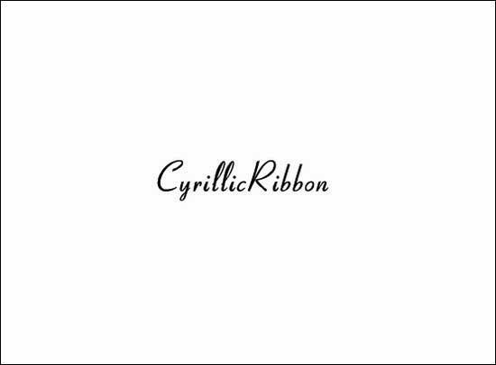 Cyrillic Ribbon