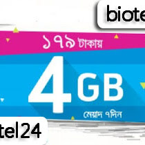 2GB Bioscope bundle pack gp - BioTel24