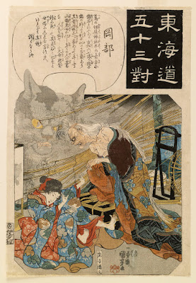 Colored Japanese woodblock print of giant cat, old witch and young maiden