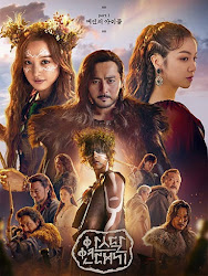 Serie Arthdal Chronicles 1X03