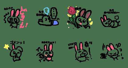 LINE Rabbit Stamp Littile