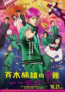 Saiki Kusuo no Sainan Live Action (2017)