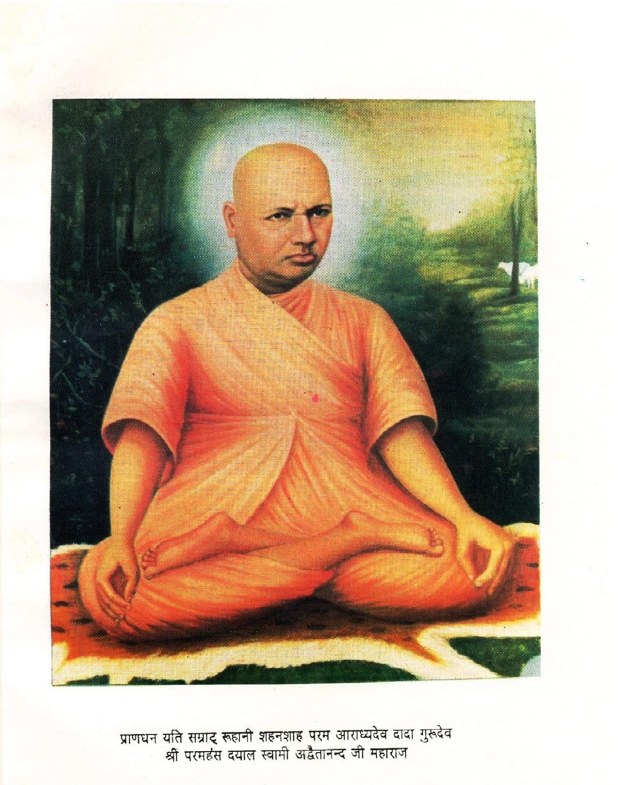 Shri Nangli Sahib Darbar Trust Nangli Tirath Nangli Dham: Satguru ...