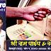 ATM बदलकर निकाल लिए 1 लाख रूपए