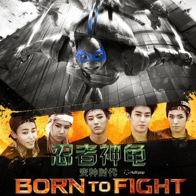 [Single] UNIQ – Born to Fight
