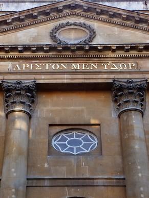 bath roman baths bains romains