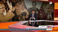 برنامج بتوقيت مصر حلقة الاحد 8-1-2017