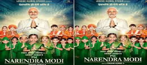 5-aprail-ko-release-hogi-PM-narrendra-modi