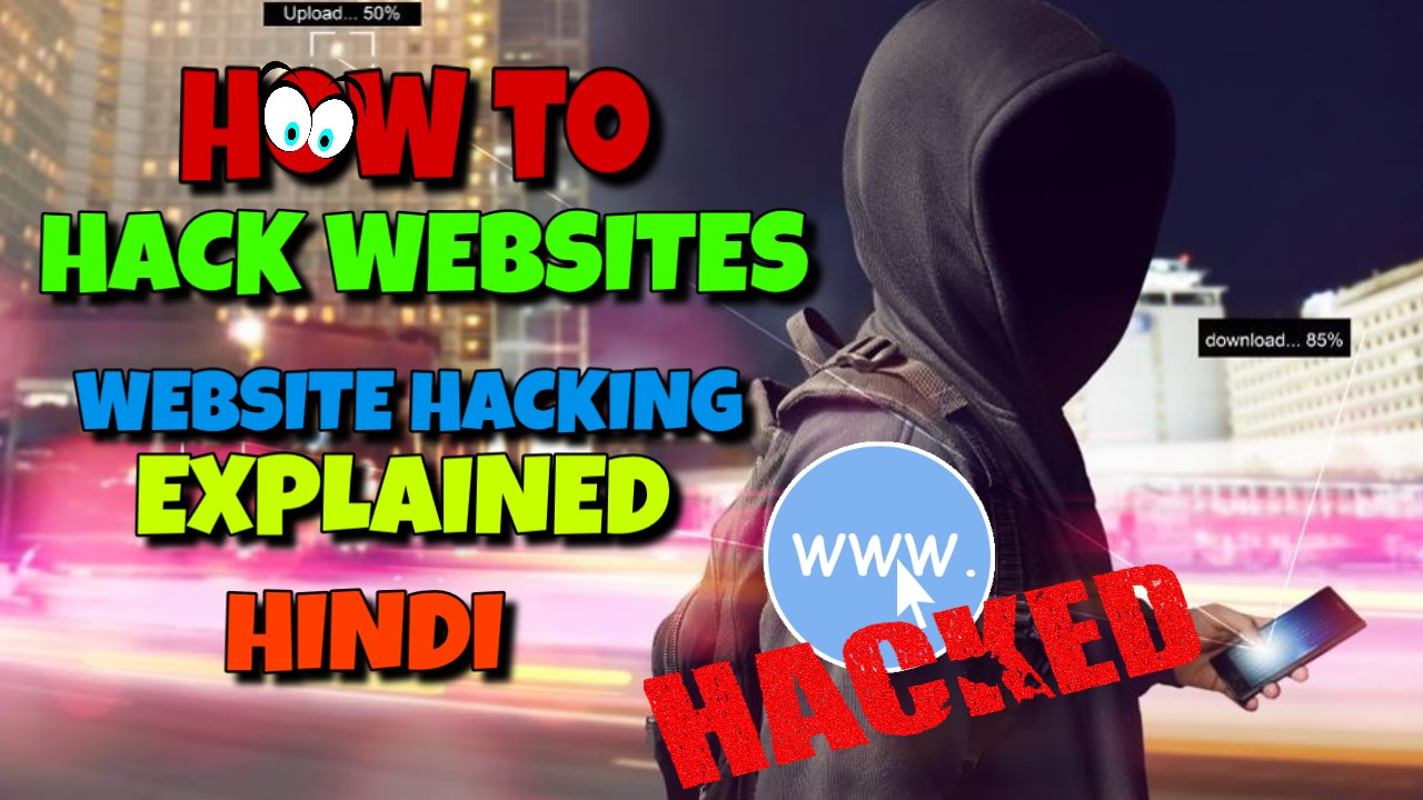 How to hack websites website hacking explained in hindi ziga how to hack websites website hacking explained in hindi baditri Images