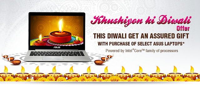 Asus Diwali Offers 2013