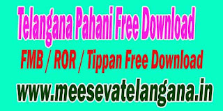 Telangana Pahani Free Download | Telangana FMB / ROR / Tippan Free Download