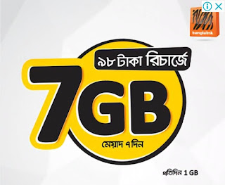 Banglalink-7GB-98Tk-Internet-Offer