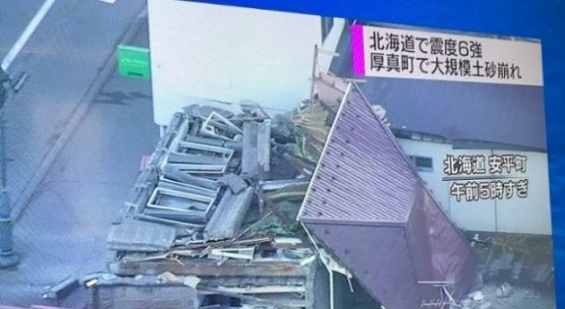 Κατέρρευσαν κτίρια από τον ισχυρό σεισμό 6,7 Ρίχτερ στην Ιαπωνία