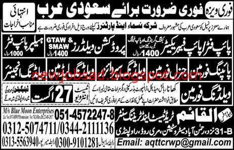 Jobs in Saudi Arabia, Pipe Fitter Jobs, Production Welder