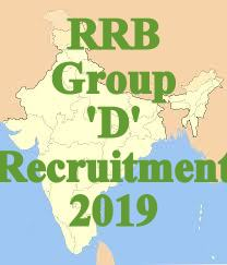 RRB Group D Recruitment 2019   Apply Online
