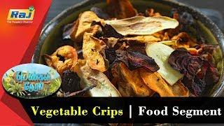 Vegetable Crips | Food Segment | Pengal Neram