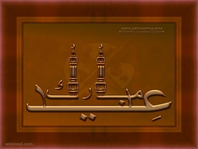 Ramadan Kareem Greeting Cards 2017