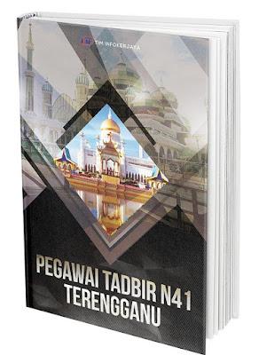 Rujukan Peperiksaan Pegawai Tadbir N41 Terengganu