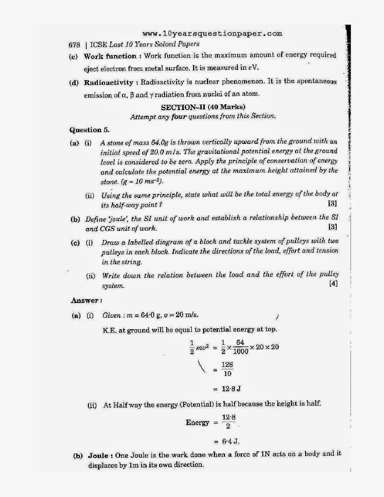 i c s e chemistry question paper 2008