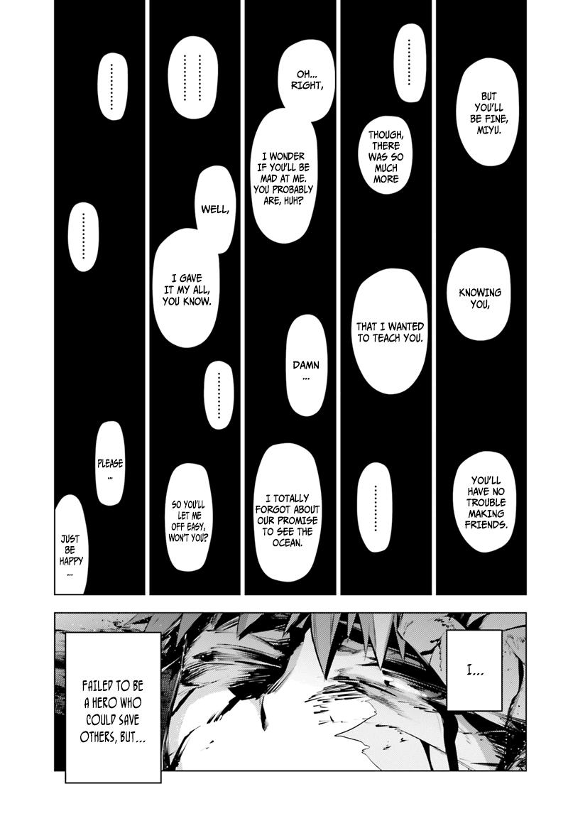 Fate/Kaleid Liner Prisma Illya Drei! - Chapter 46