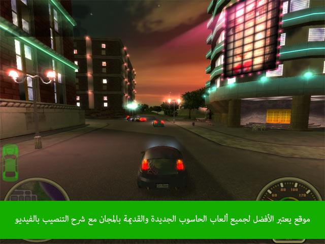 موقع يعتبر الأفضل لجميع ألعاب الحاسوب الجديدة والقديمة بالمجان مع شرح التنصيب بالفيديو