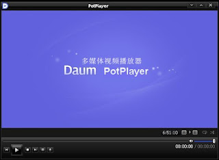 Daum PotPlayer 1.7.15326 Beta Multilingual