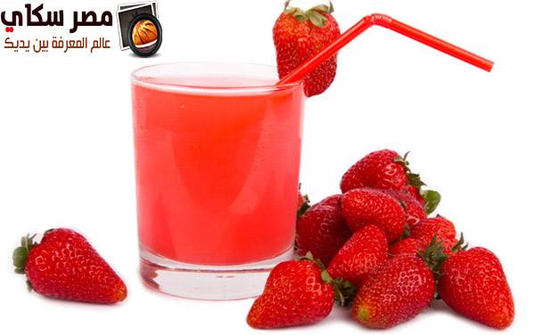 طريقة تحضير عصير الفراولة Strawberry juice