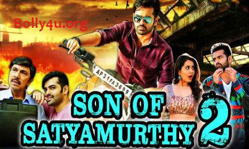 Son Of Satyamurthy 2 2017 – Hyper HDRip 300MB Hindi Dubbed 480p Watch Online Full Movie Download bolly4u