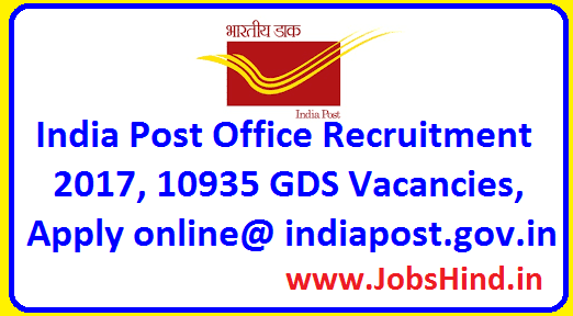 India Post Office Recruitment 2017