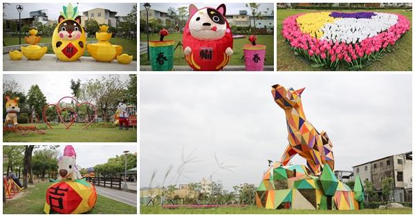 台中大里|2018中台灣元宵燈會的主燈和主題燈,在大里三座公園繼續展覽