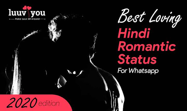 Hindi Romantic Status For Girlfriend And Boyfriend