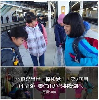 https://www.facebook.com/pg/NPOmanazashi/photos/?tab=album&album_id=1680202678690914