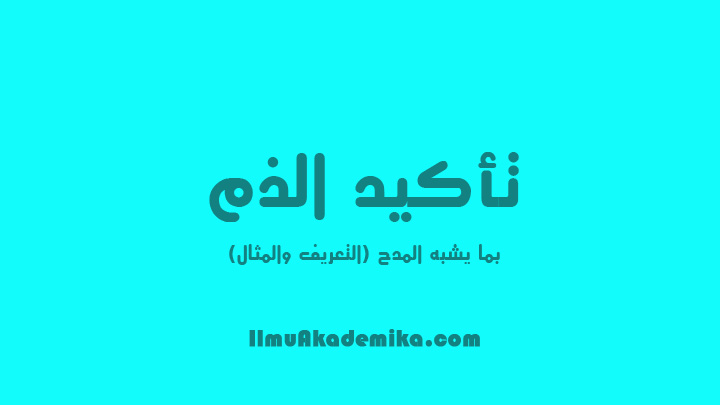 Pengertian Ta'kidu Dzam Bima Yusybihu Al-Madh Dan Contohnya Dalam Balaghah