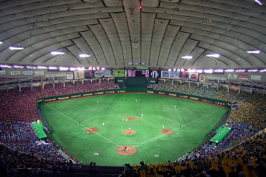 tokyo dome world baseball classic 2017