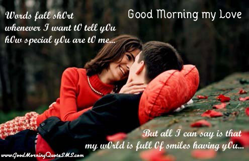 Valentines Day Quotes For Lovers    Quotation On Valentine's Day For Couples