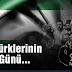 """Η 24η Ιουλίου δεν πρέπει να γίνει μία ακόμα ημέρα """"εθνικής αντίστασης"""" των """"Τούρκων της Δυτικής Θράκης"""""""